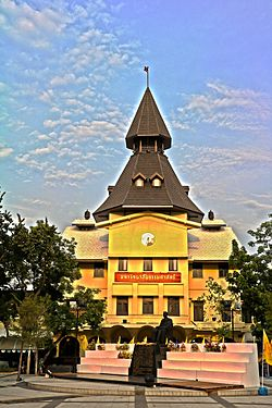 When Is President Day >> Thammasat University - Wikipedia