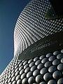 The Bull Ring, Birmingham - geograph.org.uk - 1040487.jpg