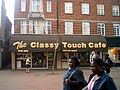 The Classy Touch Cafe, Slough - geograph.org.uk - 12212.jpg