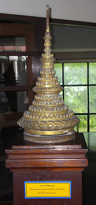 Great Crown of Victory - Image: The Great Crown of Victory of the Royal Yatch Mahachakri (II)