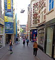The Hague car-free city-centre 16.JPG