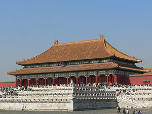 Hall of Supreme Harmony - The Hall of Supreme Harmony (太和殿) at the centre of the Forbidden City
