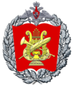 The Moscow military music school Logo.png