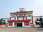 The Older Place of Anhui Provincial Museum 2012-06.JPG