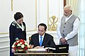 The President of the Socialist Republic of Vietnam, Mr. Tran Dai Quang signing the visitors' book, at Hyderabad House, in New Delhi on March 03, 2018. The Prime Minister, Shri Narendra Modi is also seen.jpg