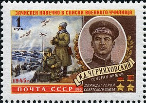 The Soviet Union 1960 CPA 2402 stamp (World War II Twice Hero General of the Army Ivan Chernyakhovsky and Battle Scene).jpg