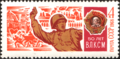 The Soviet Union 1968 CPA 3656 stamp (Officer, Storming of the Reichstag (Berlin) and Order of Lenin (Komsomol and World War II)).png