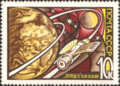 A stamp from the Soviet Union in 1969 illustrating September 1968 Zond 5 spacecraft lunar flyby.