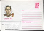 The Soviet Union 1980 Illustrated stamped envelope Lapkin 80-277(14291)face(Gerasim Rubtsov).jpg