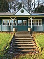 The cricket pavilion steps - geograph.org.uk - 639062.jpg
