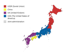 american occupation of japan after world war ii