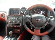 2014 Nissan GT R Interior