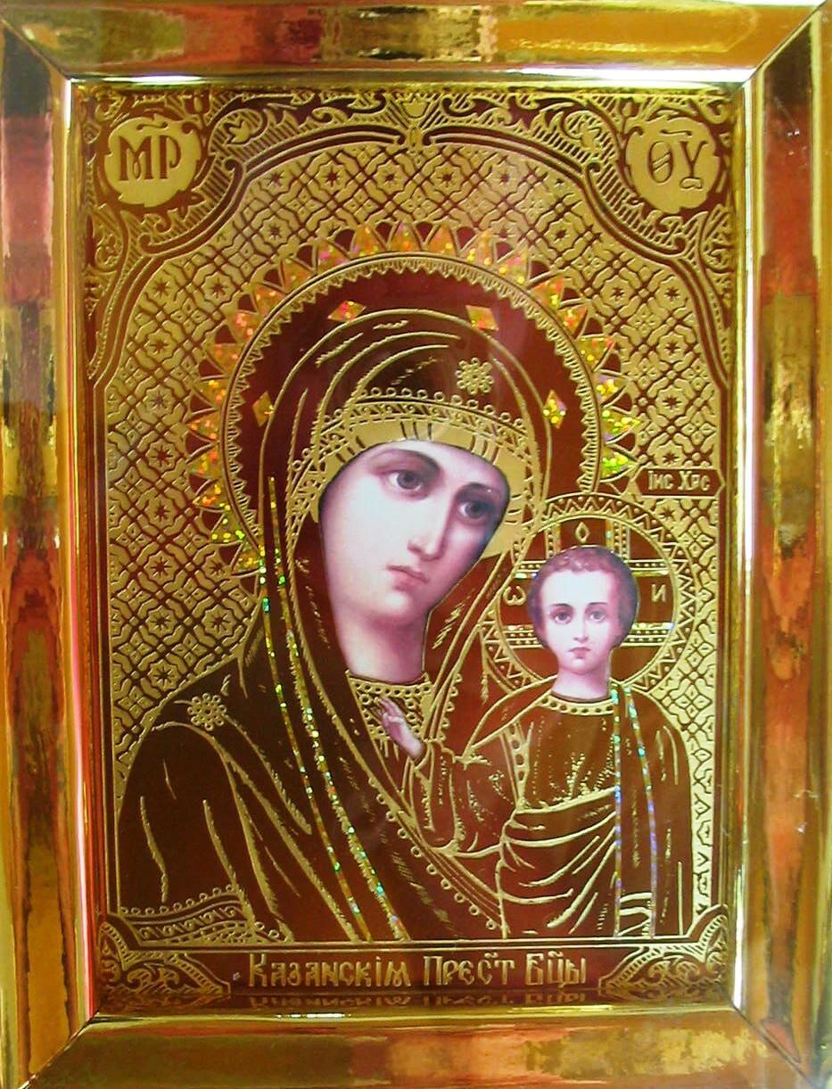 Theotokos of Kazan