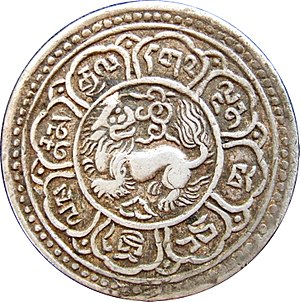 Historical money of Tibet - Tibetan 1 srang silver coin, dated 15-43 (= AD 1909) obverse