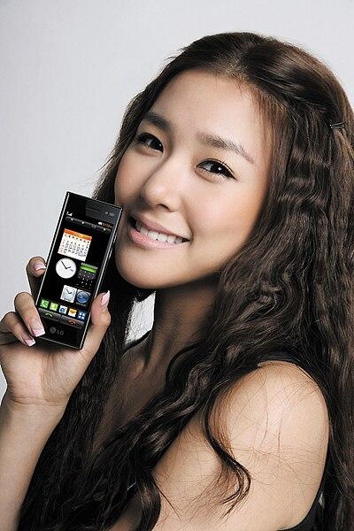 Ficheiro:Tiffany Hwang for LG.jpg