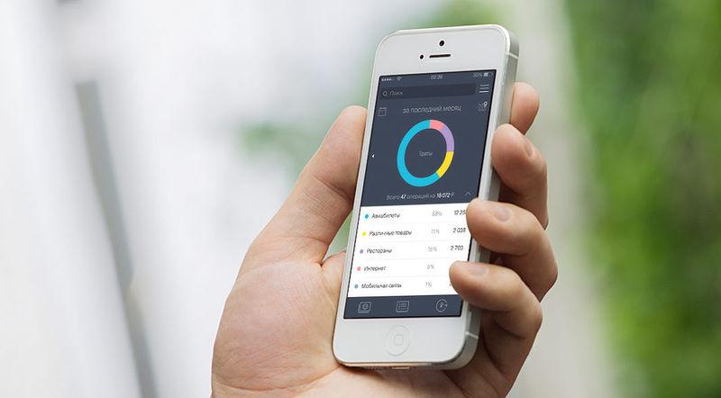 File:Tinkoff Bank App.jpg