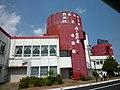 Toba Pearl Building 20110424A.jpg