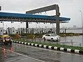 Toll Gate at Mubai.jpg