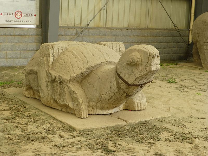 File:Tomb of Xiao Xiu - P1200156.JPG