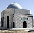 Tomb of former King Zahir Shah - panoramio (cropped).jpg