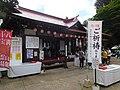 Torinoko Sansho shrine office, Tochigi side.jpg