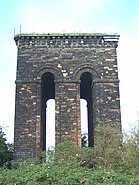Tower Hill Water Tower, Ormskirk