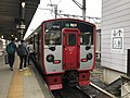 Train for Higo-Ozu Station at Kumamoto Station.jpg