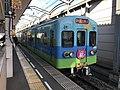 Train for Kaizuka Station at Kashii-Miyamae Station 2.jpg