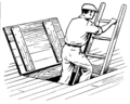 Trapdoor (PSF).png