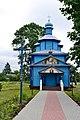 Troianivka Manevytskyi Volynska-Nativity of the Theotokos church-west view.jpg