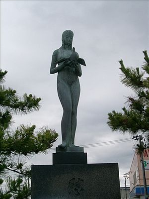 Bombing of Akita in World War II - Tsuchizaki air raid memorial