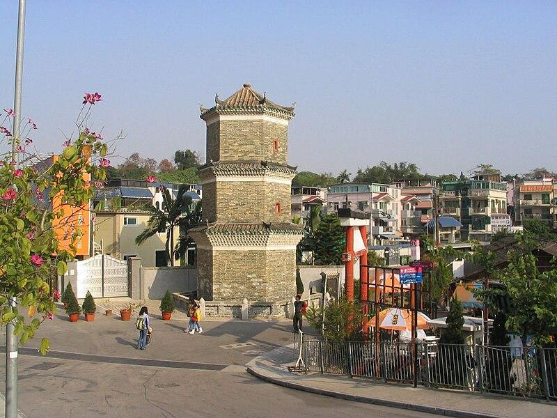 File:Tsui Sing Lau Pagoda, Ping Shan Heritage Trail.jpg
