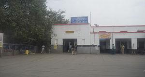 Tughlakabad railway station - Tughlakabad Railway Station