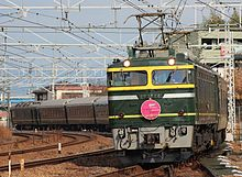 Twilight Express EF81 44 20130106.jpg
