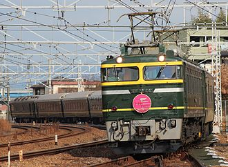Twilight Express - The Twilight Express hauled by an EF81 electric locomotive in January 2013
