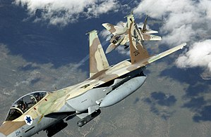 Exercise Red Flag - Two Israeli Air Force F-15 Ra'ams practicing air defense maneuvers at Red Flag 2004