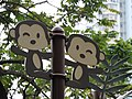 Two of monkeys in the playgrounds.jpg