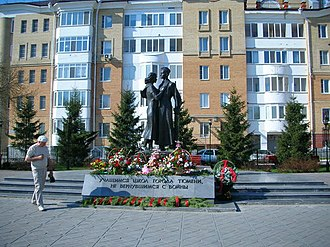 Tyumen - Monument to deceased graduates of Tyumen schools
