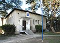 Tzafria Bnei Akiva Branch 2.JPG