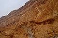Tze'elim Canyon 16383 (11851756995).jpg