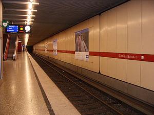 Munich Giesing station - Giesing U-Bahn station