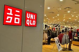 Uniqlo - UNIQLO in Canada