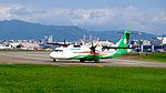 UNI Air ATR 72-600 B-17005 Departing from Taipei Songshan Airport 20151003a.jpg