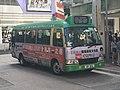 UP816 Hong Kong Island 4C 07-06-2019.jpg