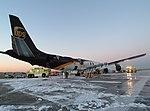 UPS Flight 1307 wreckage.jpg