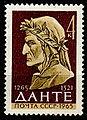 USSR 1965 3067 2112 0.jpg