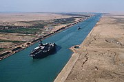 USS America (CV-66) in the Suez canal 1981