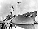 USS Compass Island (AG-153) c1977.jpg