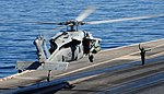 USS George H.W. Bush (CVN 77) 141020-N-CZ979-042 (15592323442).jpg
