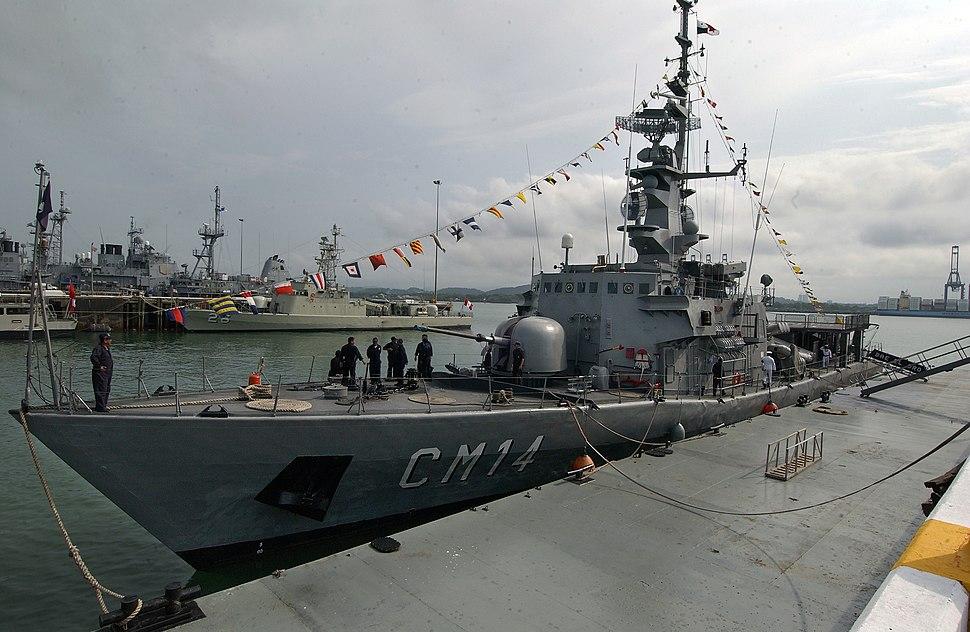 Armada del Ecuador - Howling Pixel